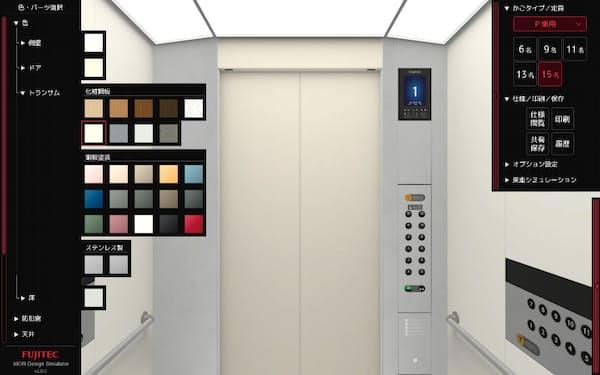 標準型エレベーターのほとんどの仕様を再現できる(イメージ)