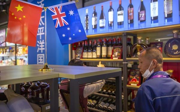 中国とオーストラリアの関係は新型コロナや人権問題をきっかけに一段と悪化(上海市)=AP