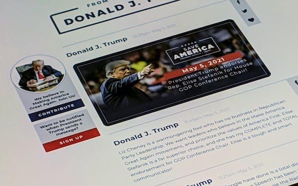 主要SNS(交流サイト)から締め出されたトランプ前米大統領はツイッターのようなデザインのウェブサイトを開設して対抗している