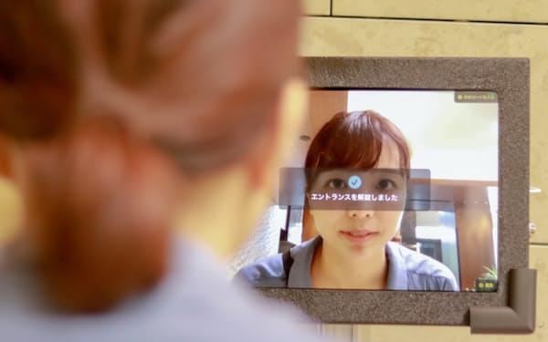 ビットキーのシステムは顔認証でオートロックを解除できる