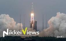 中国ロケット残骸、地表落下も 問われる宇宙の環境対策