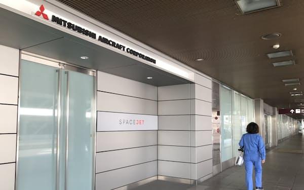 名古屋空港ターミナルビルの空きスペースで大規模接種に乗り出す(愛知県豊山町)