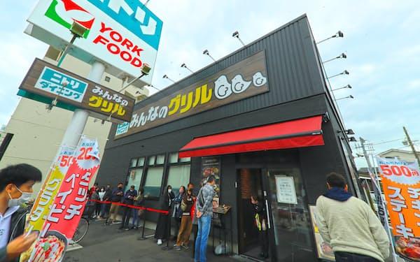 家具・雑貨店「ニトリ」にレストランを併設して相乗効果を引き出す(4月17日、東京都足立区)