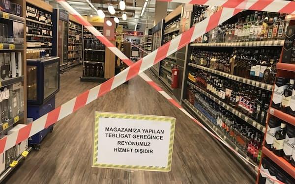 テープで閉鎖されたスーパーの酒類コーナー(6日、イスタンブール)