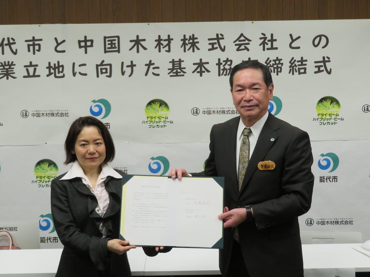 中国木材は秋田県能代市に新工場を建設する(7日、能代市役所)