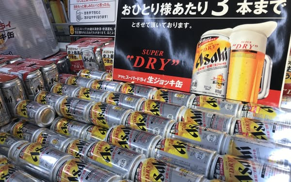 スーパーに並ぶ生ジョッキ缶(4月20日)