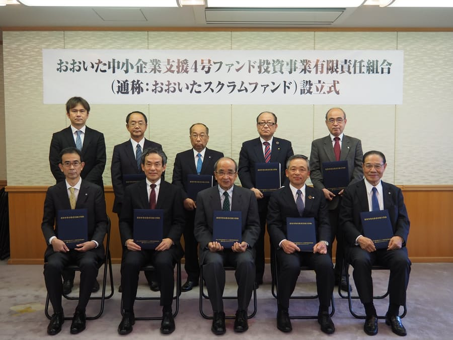設立式には大分県の広瀬知事(前列㊥)らが参加(7日、県庁)