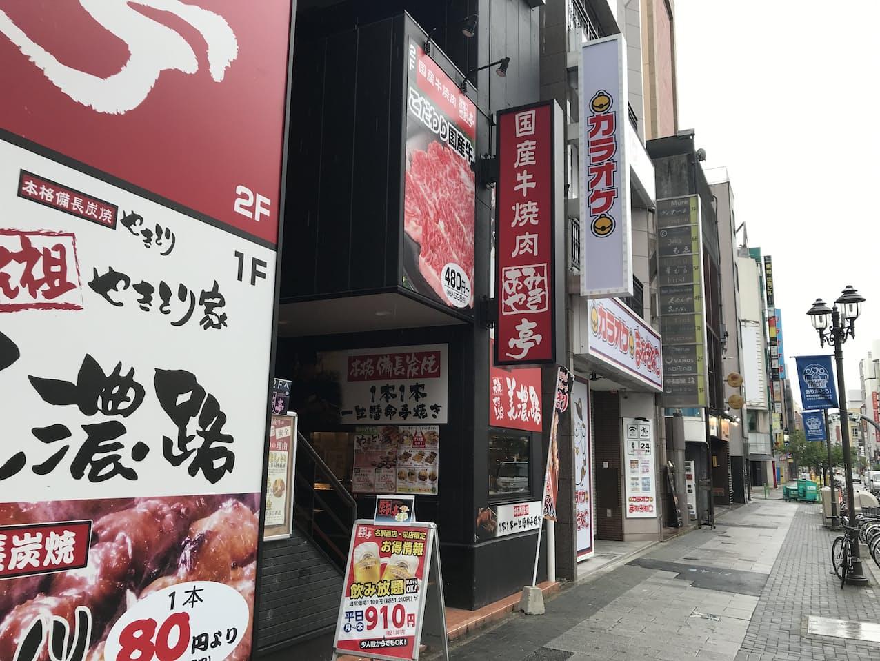 外食店は3度目の緊急事態宣言に警戒する(名古屋市)