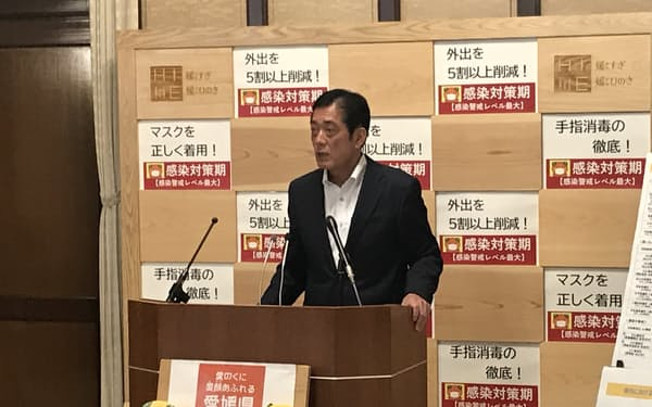 記者会見する中村知事(7日、愛媛県庁)