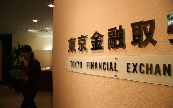 東京金融取引所は3期ぶり黒字に