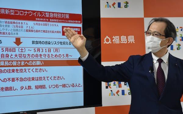 福島県の内堀知事は県境をまたぐ不要不急の往来自粛などを呼び掛けた(7日、県庁)