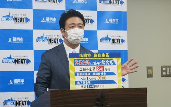 記者会見する、福岡市の高島市長(7日、市役所)