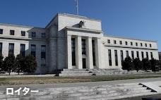 FRB、資産価格の急落リスク警鐘 「高圧経済」にひずみ