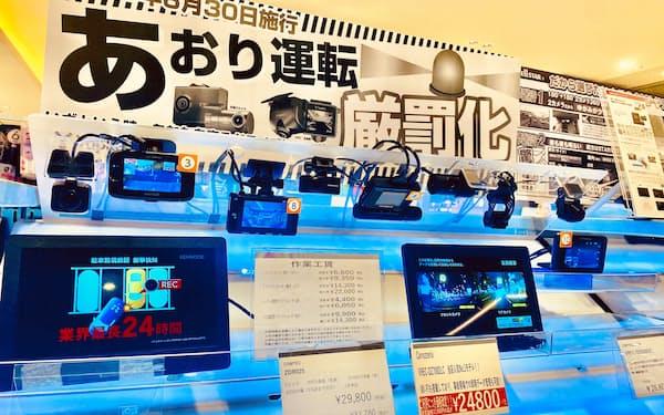 360度カメラなどの高価格帯の売れ行きが良い(東京都江東区のAPITオートバックス東雲)