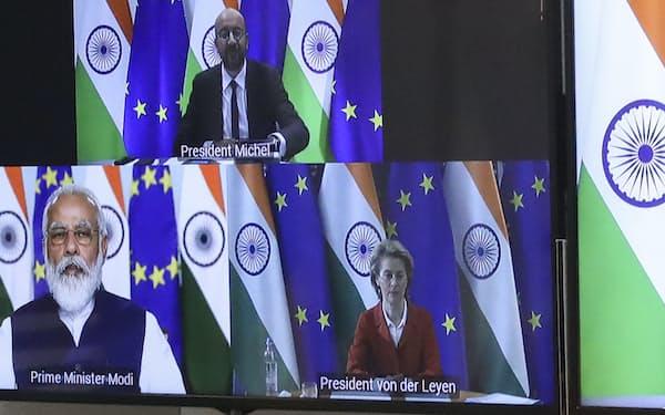 20年に開かれたEUとインドの首脳会議=AP