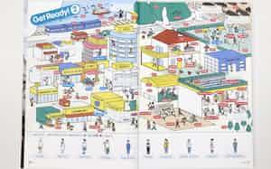 来年度から主に高校1年生が使う三省堂の「英語コミュニケーションⅠ」の教科書=共同