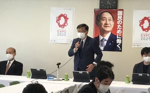 自民党孤独・孤立対策特命委員会の会合(4月、党本部)