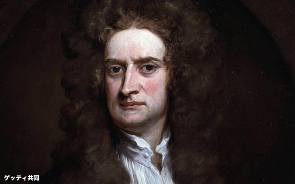 アイザック・ニュートンの肖像画=ゲッティ共同