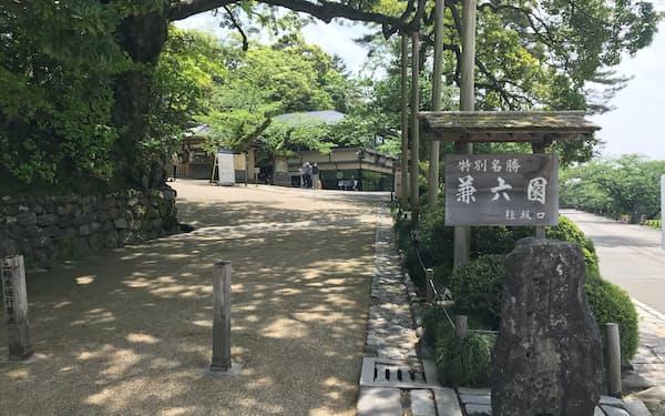 県有施設の兼六園は休園する(9日、金沢市)