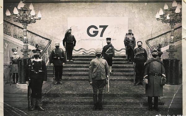 G7を1900年の8カ国連合軍に例えて揶揄(やゆ)した中国のCG画家による画像(中国のミニブログ「微博」から)