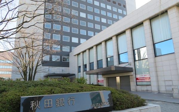 秋田銀行は日本公庫と新規酒造事業に協調融資した(秋田銀行本店)