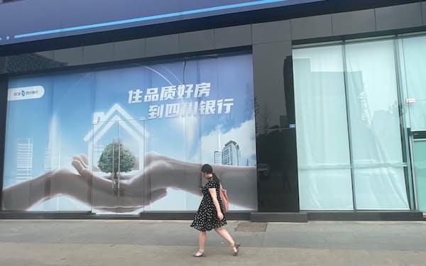 資本規模で中国最大の地銀となった四川銀行(四川省成都市)