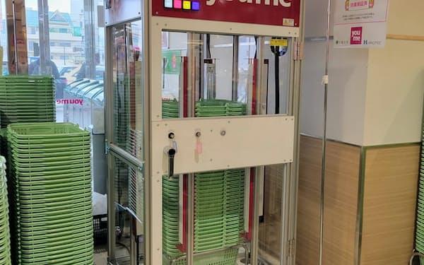 買い物かごの除菌装置を導入した(広島市の店舗)