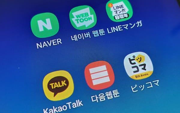 ネイバーは日本では「LINEマンガ」、カカオは「ピッコマ」を展開