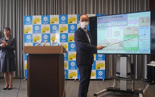 事業者応援金について説明する岡山市の大森市長(10日、市役所)