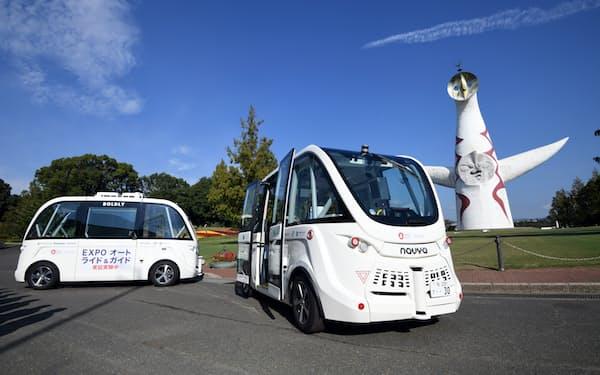 万博記念公園での実証実験で使用された自動運転バス(2020年10月、大阪府吹田市)