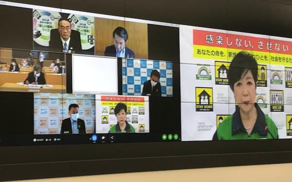 東京都の小池知事は全国知事会の会議で「国の責任で財源措置を」と訴えた