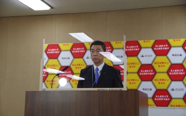 10日、記者会見する村井知事(宮城県庁)