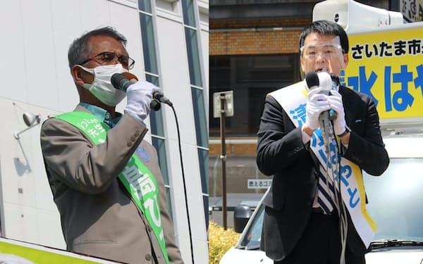 4期目の当選を目指す清水氏(右)と初当選を目指す前島氏
