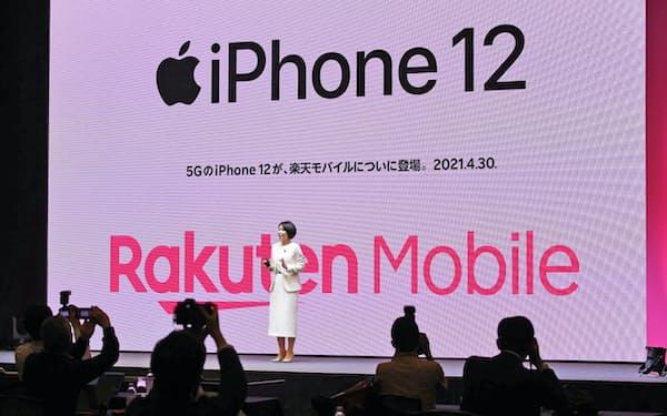楽天モバイルは4月末から「iPhone」の取り扱いを始めた