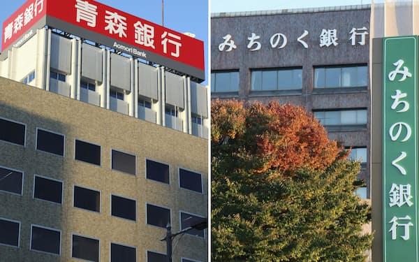 経営統合に向けた協議入りが明らかになった青森銀行とみちのく銀行=共同