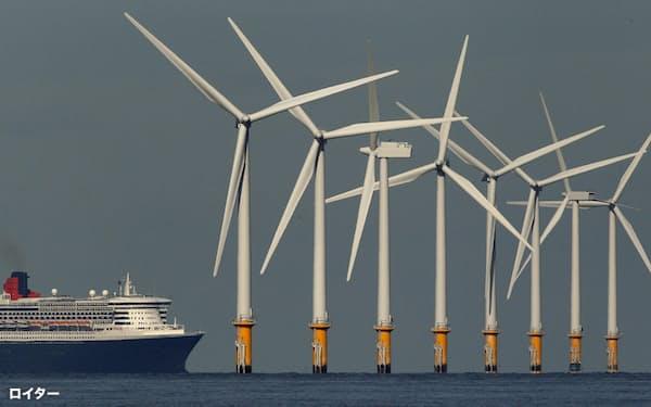 英国は北海油田産業を活用し、洋上風力大国となった=ロイター