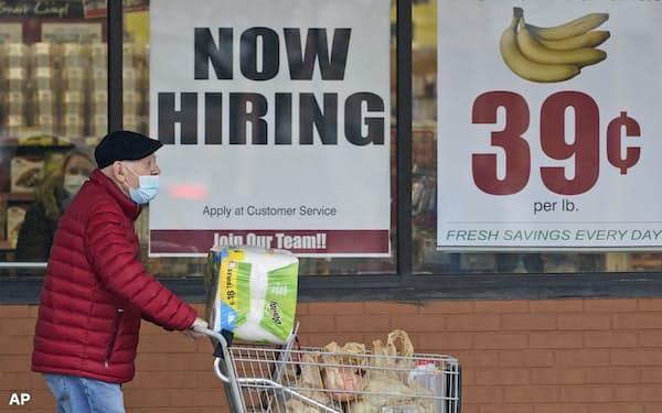 求人数が増えるなか、雇用統計は想定外の不調だった(オハイオ州)=AP