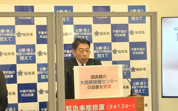 福岡県庁で11日、記者会見する服部知事