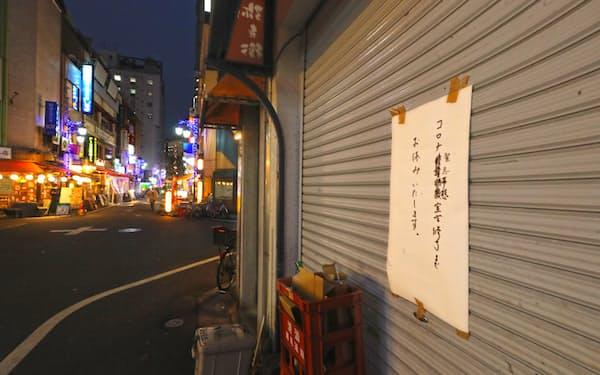 営業自粛の店も目立ち人通りもまばらな飲食店街。消費者の外食控えの傾向は続く