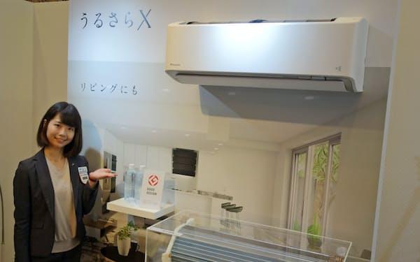 前期は高機能の家庭用エアコンが業務用の苦戦を補った