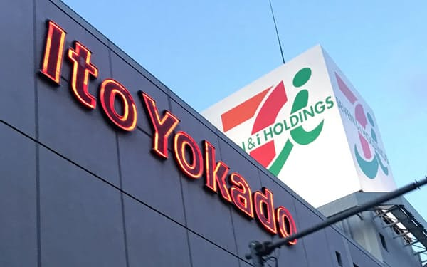 イトーヨーカ堂は札幌市内4店舗で食品フロア以外の営業時間を午後8時までに短縮する