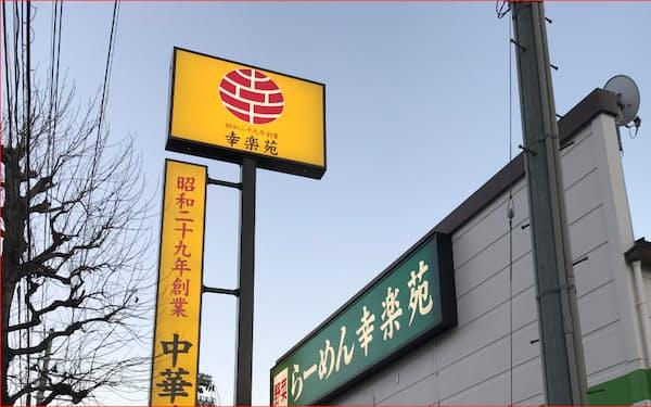 来店客は徐々に回復している(福島県郡山市の店舗)