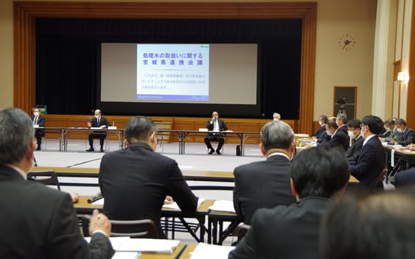 連携会議には宮城県漁業協同組合の寺沢春彦組合長など10団体の関係者が参加した(11日、宮城県庁)