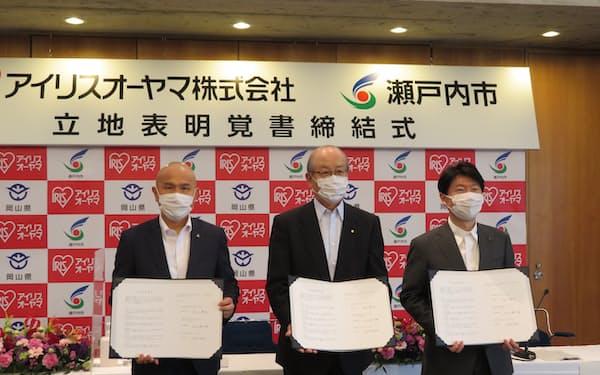 覚書締結式に臨んだ(左から)武久市長、大山会長、伊原木知事