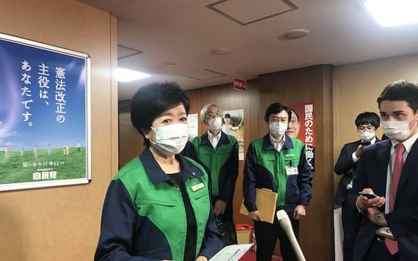 二階幹事長と面会後の小池百合子東京都知事