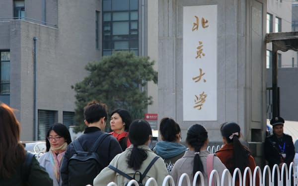 中国の名門・北京大学(北京市)
