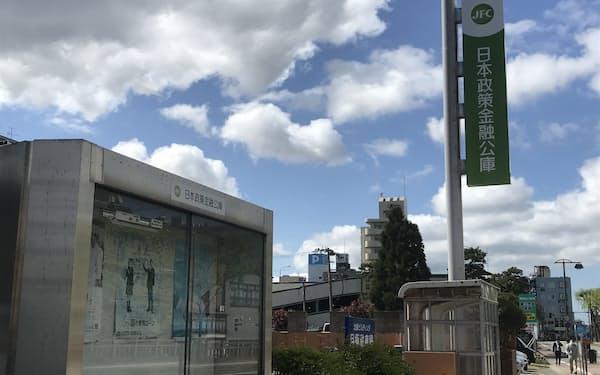 日本公庫は秋田信金と連携し、協調融資スキームを構築した(秋田市)