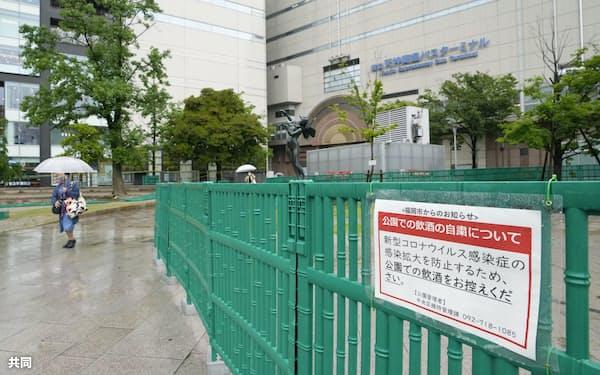 福岡・天神の警固公園はフェンスが設置され、飲酒自粛を呼び掛ける案内が張られた(福岡市)=共同