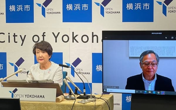 横浜市と良品計画が包括協定を結んだ(12日、市役所)