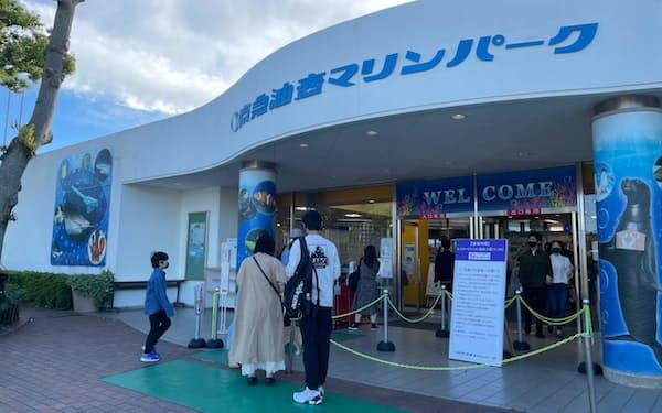 京急油壺マリンパークは9月末で閉館する(2日、神奈川県三浦市)